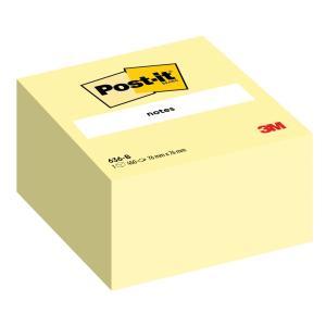 Bloček kocka Post-it 76x76 žltá