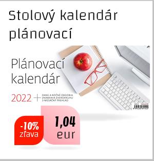 2021 342 12