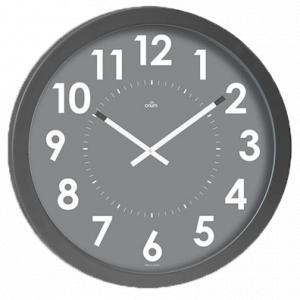 Nástenné hodiny s tichým chodom Giant 55cm strieborné