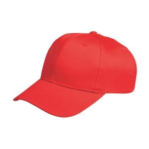 Čiapka bezpečnostná BIRRONG červená