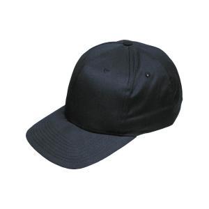 Čiapka bezpečnostná BIRRONG čierna