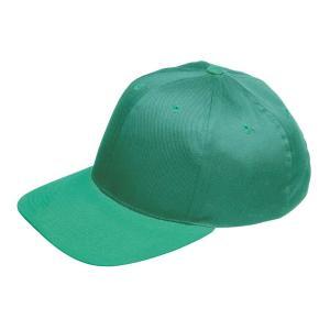 Čiapka bezpečnostná BIRRONG zelená
