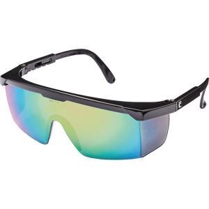 Ochranné okuliare TERREY, zrkadlové sivé