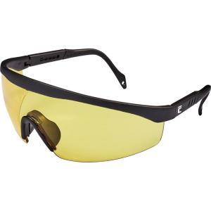 Ochranné okuliare LIMERRAY žlté