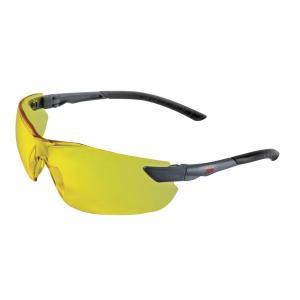 Ochranné krycie okuliare 3M 2822, žltý zorník