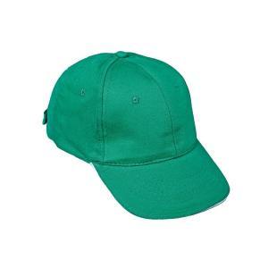 Čiapka baseballová TULLE zelená