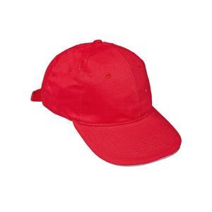 Čiapka baseballová TULLE červená