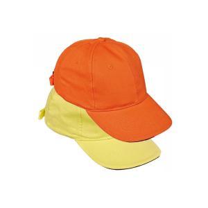 Čiapka baseballová TULLE oranžová