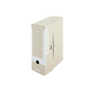 Archívny box EMBA TYP I/110/ACT biely