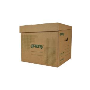 Úložný box EMBA 2.H/H TYP UB2