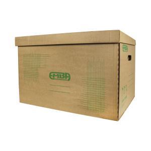 Sťahovací box Strong EMBA  3.H/H zelená potlač