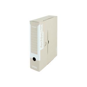 Archívny box EMBA TYP I/75/ACT/W biely