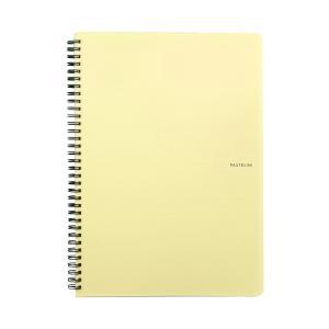 Poznámkový blok A4 Karton PP Pastelini žltý