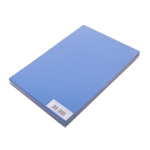 Plastové obálky na krúžkovú väzbu A4 PVC 200mic modré