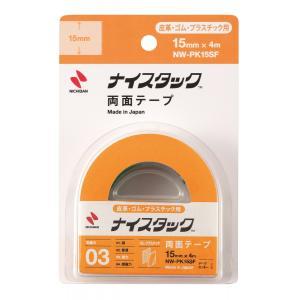Lepiaca páska obojstranná NICHIBAN 15mm x 5m na gumu a kožu z netkanej textílie