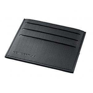 Puzdro CONCEPTUM na karty s RFID ochranou