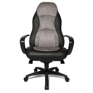 Kancelárske kreslo Speed čierna/sivá