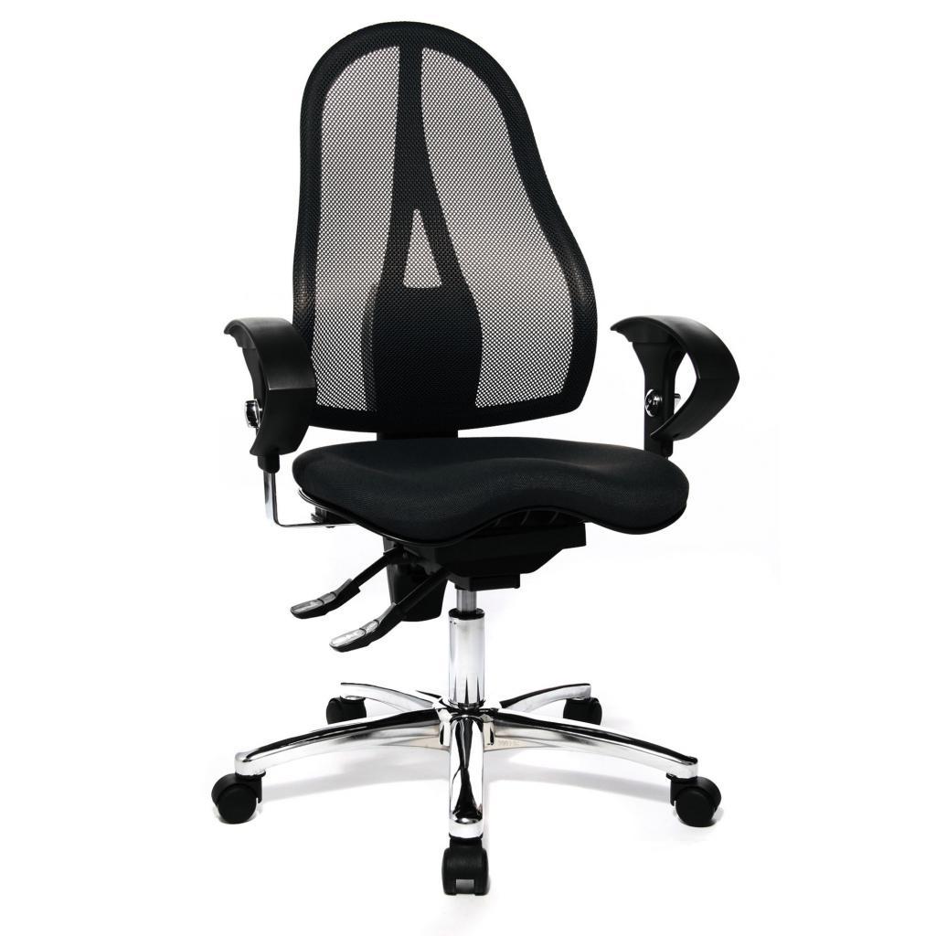 ab9f2ad192f4 Kancelárska stolička SITNESS 15 čierna