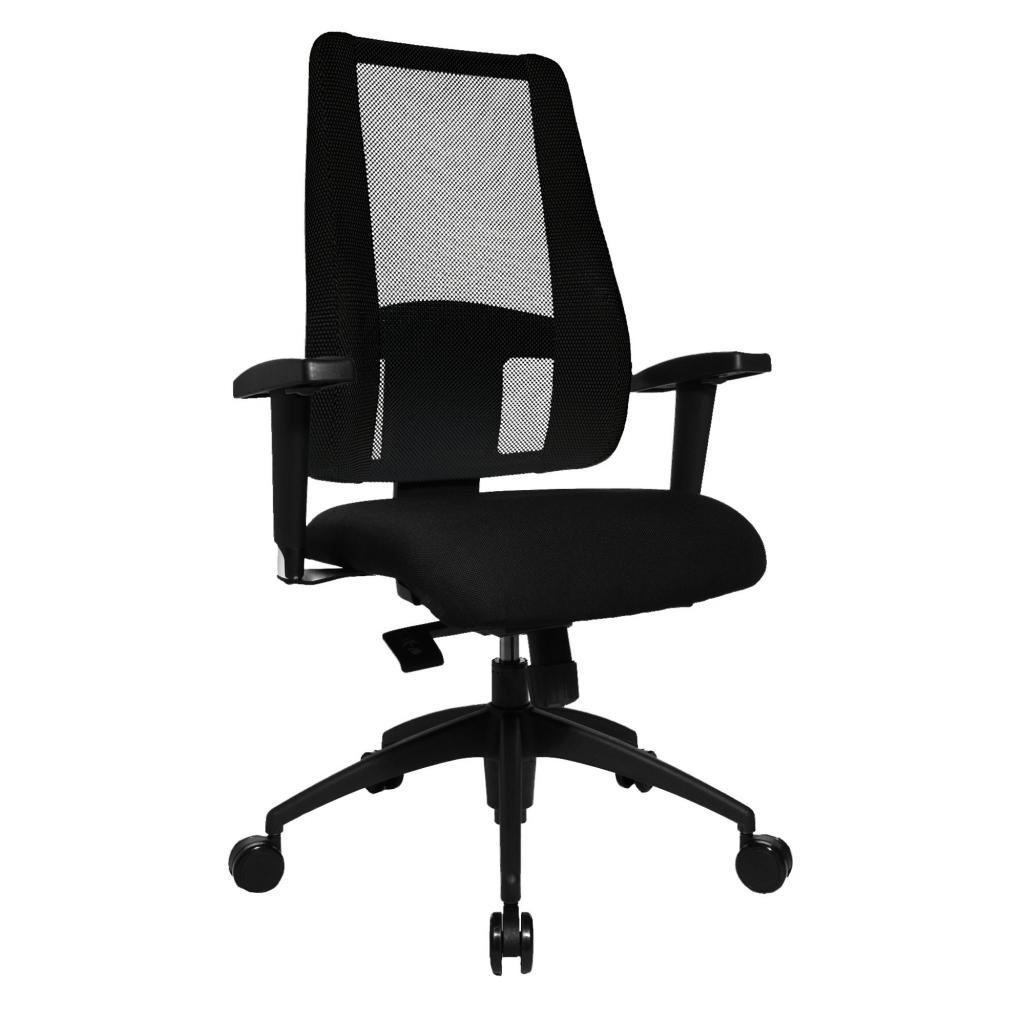 7704f387b0f1 Kancelárska stolička LADY SITNESS DELUXE čierna